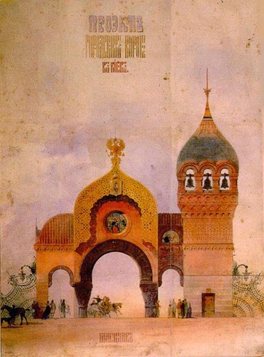La Gran Puerta de Kiev, dibujo de Hartman.