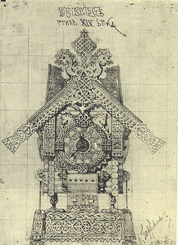Facsímil del dibujo de Hartman de la casa con patas de gallina (de la bruja Baba Yaga).