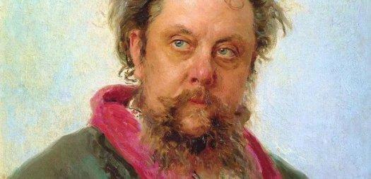 Modesto Mussorgsky.